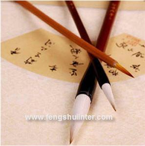 หัดเขียนภาษาจีน